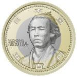 五百円記念貨幣47都道府県セット(専用コインシート付き)