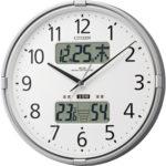 【シチズン高精度温湿度計付き】「見守り時計」2台セット