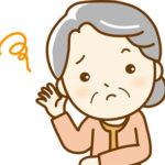 補聴器を使わない人の理由は?~安心して補聴器を買うために~