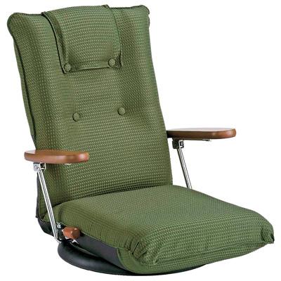 肘掛付き回転座椅子