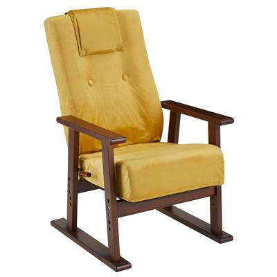 腰をいたわる高座椅子 イエロー