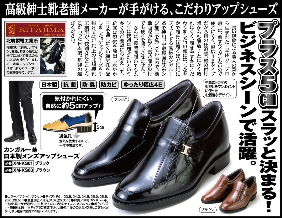 高級紳士靴老舗メーカーが手がける、こだわりアップシューズ