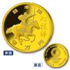 【新商品】造幣局発行 2020年東京オリンピック競技大会記念貨幣をアップしました