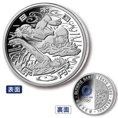 オリンピック銀