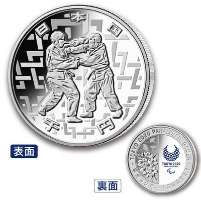 パラリンピック銀