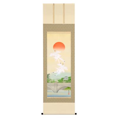 二重橋鳳凰奉祝図