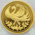 【造幣局発行】天皇陛下御在位30年記念1万円プルーフ金貨
