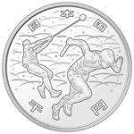 【造幣局発行】2020年東京オリンピック競技大会記念貨幣