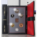【造幣局発行】きらめく未流通貨幣収録「お宝ミント7種セット」
