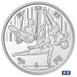 【数量限定!第3次発行分】2020東京オリンピック記念千円銀貨
