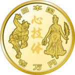 【数量限定!第3次発行分】2020東京オリンピック競技大会記念一万円金貨/記念千円銀貨