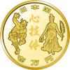 【新商品】2020東京オリンピック競技大会記念一万円金貨/記念千円銀貨をアップしました